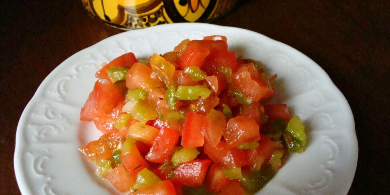 Moroccan Tomato and Roasted Pepper Salad