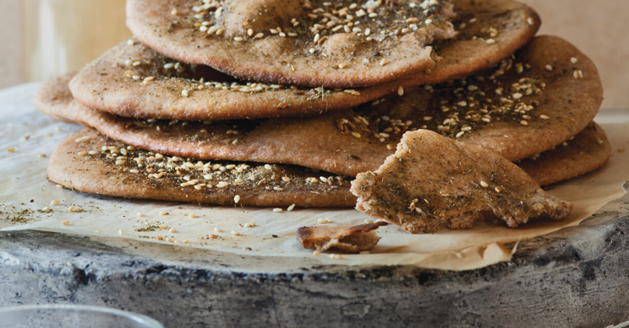 Flatbread with Zaatar and Sesame Seeds