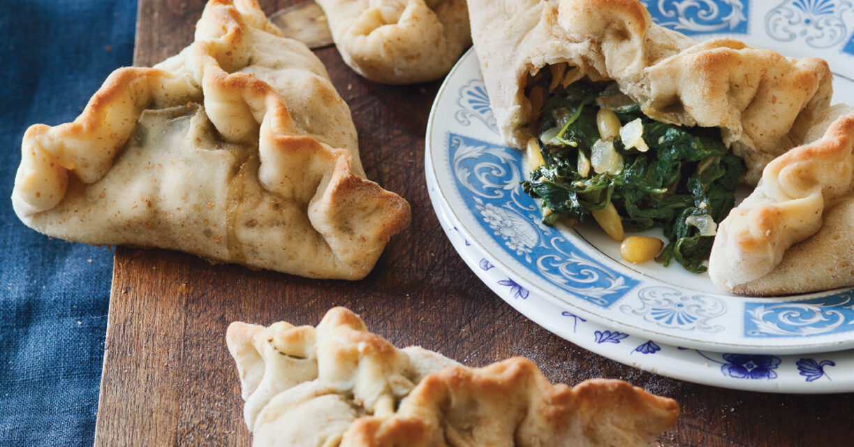 Lebanese Spinach Triangles